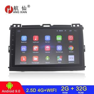 Android 9,1 2 din автомагнитола для Toyota Land Cruiser Prado 3 J120 2004-2009 Автомагнитола автомобильный аудио 2G + 3 2G 4G, wifi