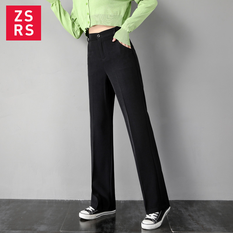 Zsrs 2019 Fall Of New Wide Black Leg Pants Yards Slacks Slim Straight Women Loose Wide Leg Pants Women Black Trousers