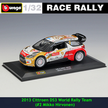 Bburago 1:32 2013 CITTROEN #2 DS WRC Rally Racing Alloy Model Car model Collecting gifts
