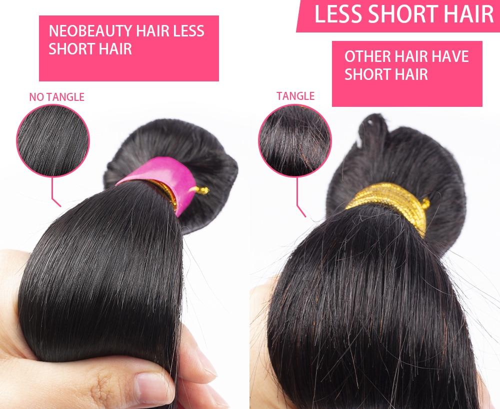 Detail of straight Brazilian hair weaves