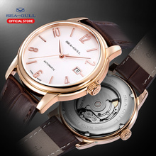 2020 New Seagull Watch Men's Business Automatic Mechanical