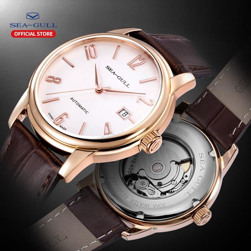 2020 New Seagull Watch Men's Business Automatic Mechanical Watch Fashion Simple Belt Waterproof Men's Watch 519.615
