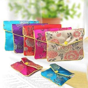 1pc chinês brocado artesanal de seda bordado acolchoado zíper pequeno presente jóias armazenamento bolsa caso snap cetim moeda bolsa