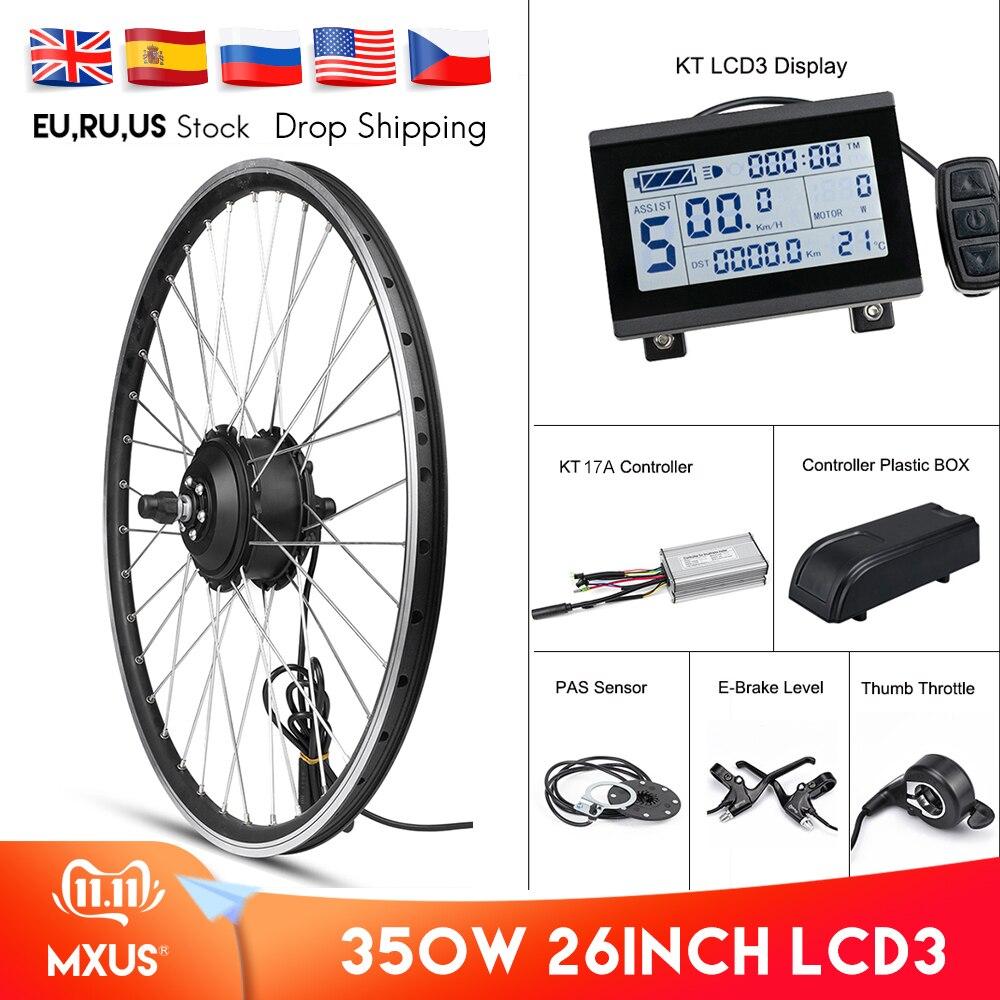 MXUS E велосипед комплект заднее колесо мотор передний 36 в 48 в 350 Вт комплект для переоборудования электрического велосипеда концентратор бесщеточный контроллер с дисплеем KT LCD3