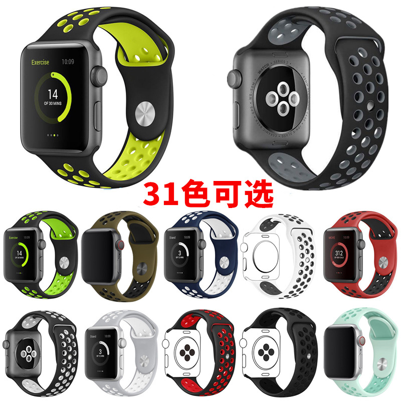 Silicone Watchband Strap For Apple Iwatch3 4 5 Four And Five Generations Of Sports Bracelet Holes Strap Smart Wrist Watch Band