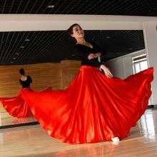 Длинная стильная женская испанская сценическая Одежда для танцев и выступлений, юбка для фламенко, костюмы из сатина, высокое качество, полиэстер, юбка 360-720 градусов