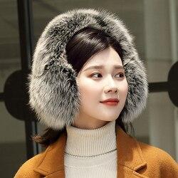 Женские меховые наушники Lantafe, зимние теплые пушистые защитные наушники в стиле унисекс