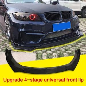 New Adjustable Universal Car Front Bumper Splitter Lip Body Kit Spoiler Diffuser Lip For BMW For Benz For Audi For VW For Subaru