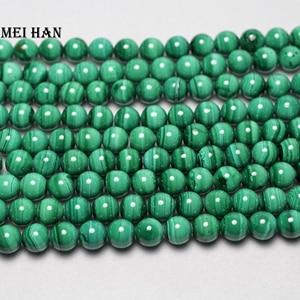 Image 2 - Meihan (1 가닥) 도매 천연 공작석 8 8.5mm 부드러운 라운드 인기있는 비즈 스톤 쥬얼리 만들기 디자인 DIY 팔찌