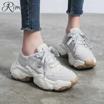 Rimocy 2019 autumn casual shoes woman lace up round toe vulcanize shoes platform sneakers student 5cm bottom comfortable flats - DISCOUNT ITEM  31% OFF All Category