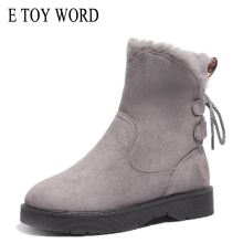 E TOY WORD Snow boots female winter warm short tube short boots non-slip tube snow cotton thick bottom plus velvet cotton shoes цены онлайн