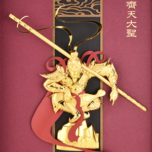 Image 5 - 3D Monkey king Pictures Gold Foil painting Handicraft Framed Painting Sun Wukong Wall pictures for Living Room Home Decor Gifts