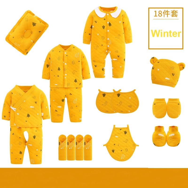 保暖黄18