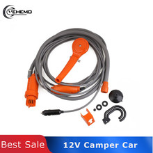 Vehemo High Pressure Car Water Pump Wash Camper 12V Care Automobile Caravan Electric Shower Coche Washer Auto Part Washing T