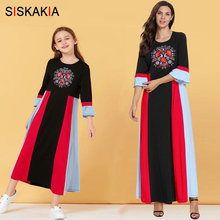 Siskakia Mama And Daughter Dress Long Fa