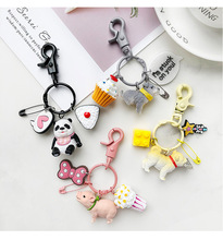 Panda Piggy Puppy Key Chain Pendant Couple Bag Ring Gift Cartoon Dog Friend