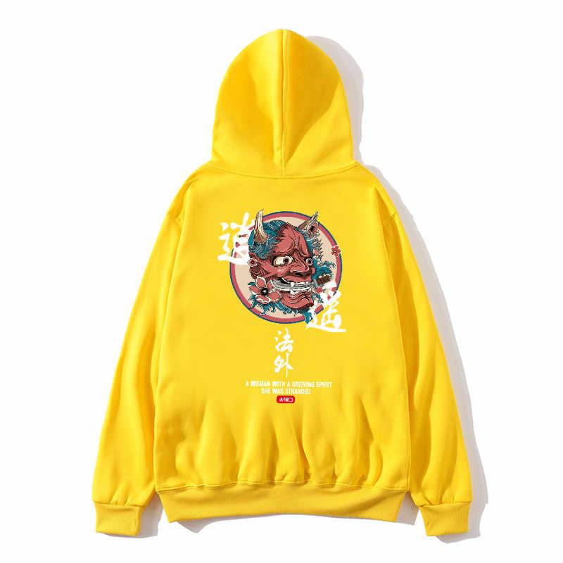 새로운 2019 패션 남성과 여성의 후드 중국 스타일 슈퍼 스트리트 캐주얼 인쇄 후드 봄 남성 셔츠 힙합 swearshirt