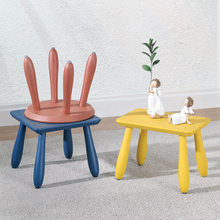 Nordic Wooden Stool Baby Children Step Seat Square Round Stool Non-slip Home Kids Footstool 260 * 260 * 230mm Foot Rest Bench cheap Other
