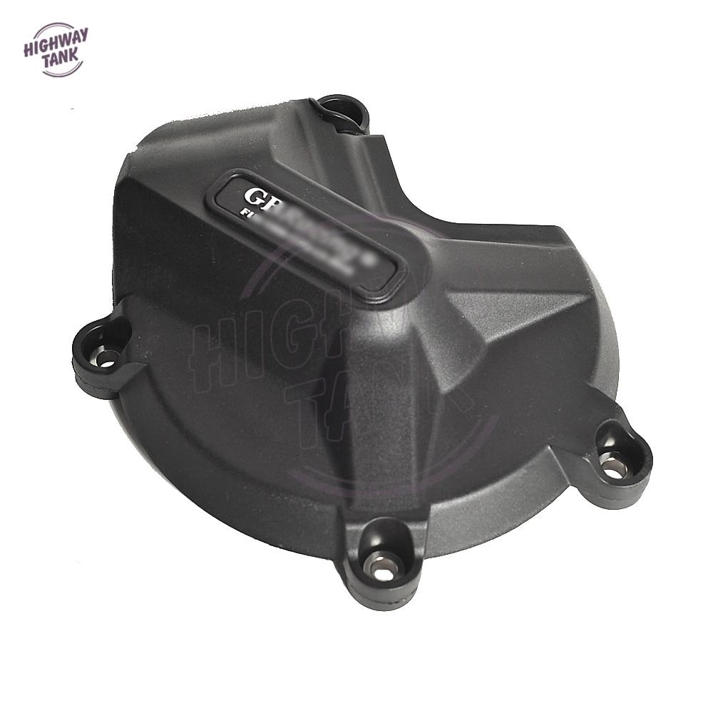 capa do motor da motocicleta protetor conjunto 02