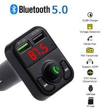Автомобильный аудиоприемник, mp3-плеер, FM-передатчик, Bluetooth 5,0, автомобильная система громкой связи, беспроводное зарядное устройство с двумя ...