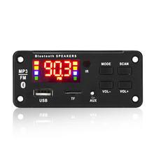 Автомобильный аудио usb tf fm радиомодуль с большим цветным