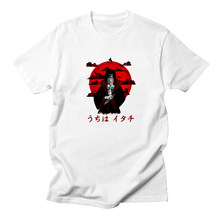 2020 Naruto Boruto T Shirt Men/Male Uchiha Itachi Uzumaki Sasuke Kakashi Gaara Japan Anime Funny Cute Tees Top Tshirt(China)