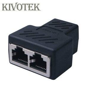 1 split 2 Ways LAN Ethernet Ne