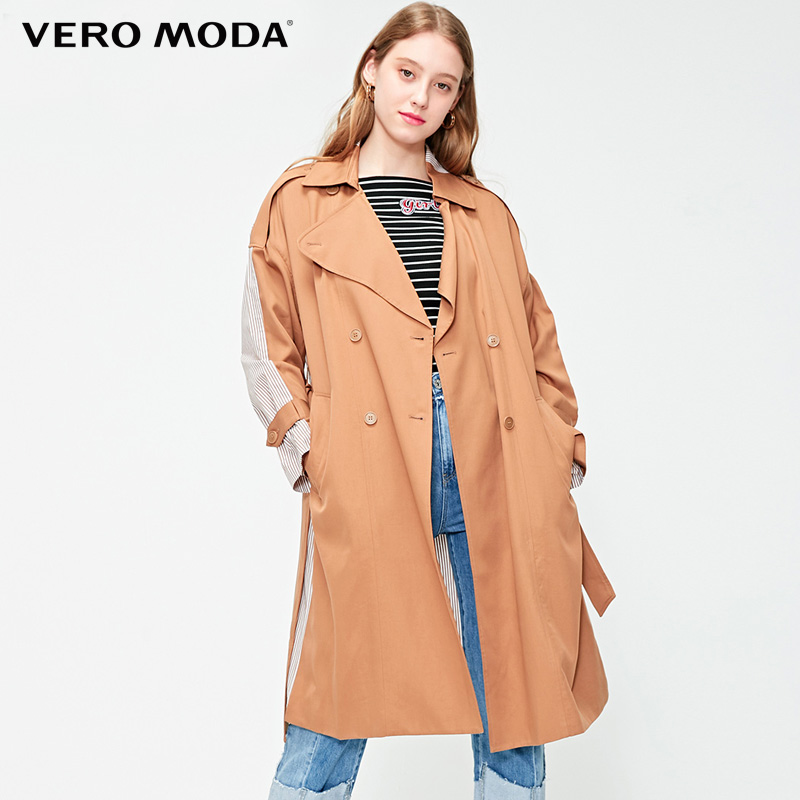 Vero Moda Stripe Color Matching Double-breasted Trench Coat | 319121545