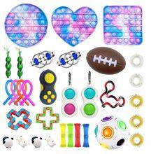 Fidget Brinquedos Conjunto Anti Stress Stretchy Cordas Popit Pacote de Presente Brinquedos Adultos Crianças Mole Sensorial Antistress Alívio Figet поп ит