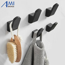 Space Aluminum Painted Hook Robe Hooks Clothes Hook Wall Mounted Clothes Hanger Door Hook