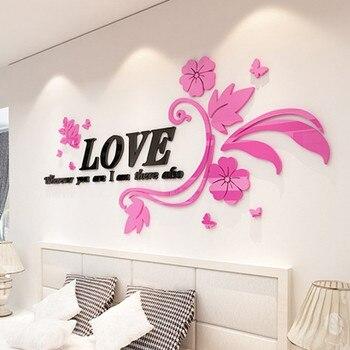 Adhesivo de pared de acrílico 3D con diseño de flores de amor de múltiples piezas de 3 tamaños, póster de pared DIY, de la boda decoración del hogar, dormitorio, Wallstick