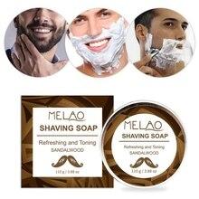 Мужское мыло для бритья, крем, освежающий, Sandlewood, мыло для бритья, парикмахерское, длительное мыло для бритья, для бороды, прямое, для лица, бамбуковое мыло