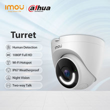 Dahua Imou Smart Security Camera Turret 1080P Night Vision Active Deterrence Human Detection Two-way Talk Weatherproof IP Camera