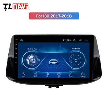 9 Inch Android 10 for Hyundai i30 2017 2018 Car Intelligent Multimedia Radio stereo Video Player GPS Navigation image