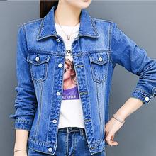 Casual Denim Jacket Women Blue Black New Autumn Wear Long Sleeve Female Slim Short Jacket Coat Womens Jackets and Coats