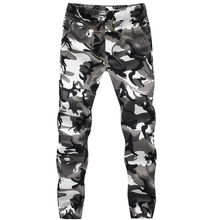 Stylish Vogue Men Military Camouflage Pants Joggers Sport Ru
