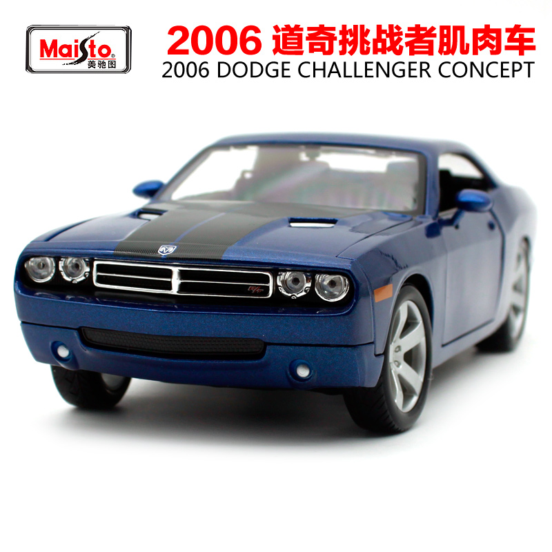 Maisto 1:18 2006 Dodge Challenger Concept Muscle car diecast shape car model luxury motorcar collecting for men 31396 image