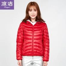 BG Women Winter Coat 2018 New Ultra Light White Duck Down Jacket Slim Puffer Portable Windproof  J70130002
