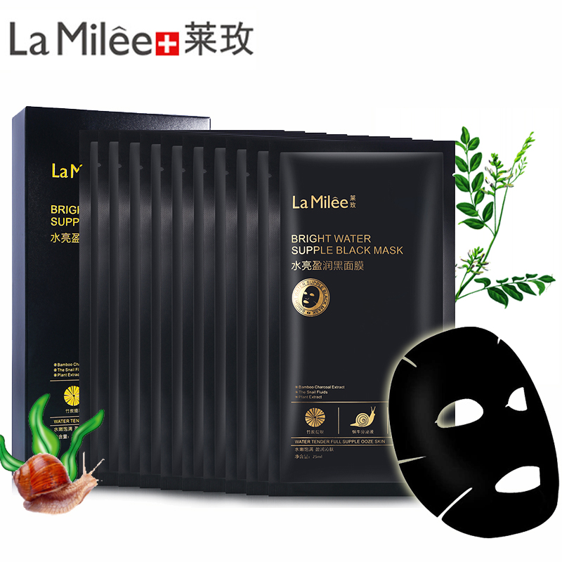 La Milee Black Facial Mask Moisturizing Bamboo Charcoal Deep Cleansing Snail Essence Face Mask Whitening Hydrating Oil Control