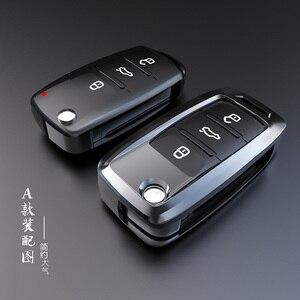 Image 2 - Yeni alaşım anahtar kapağı kılıfı Volkswagen VW TIGUAN Golf Skoda Octavia için araba kılıflı anahtar koruma aksesuarları