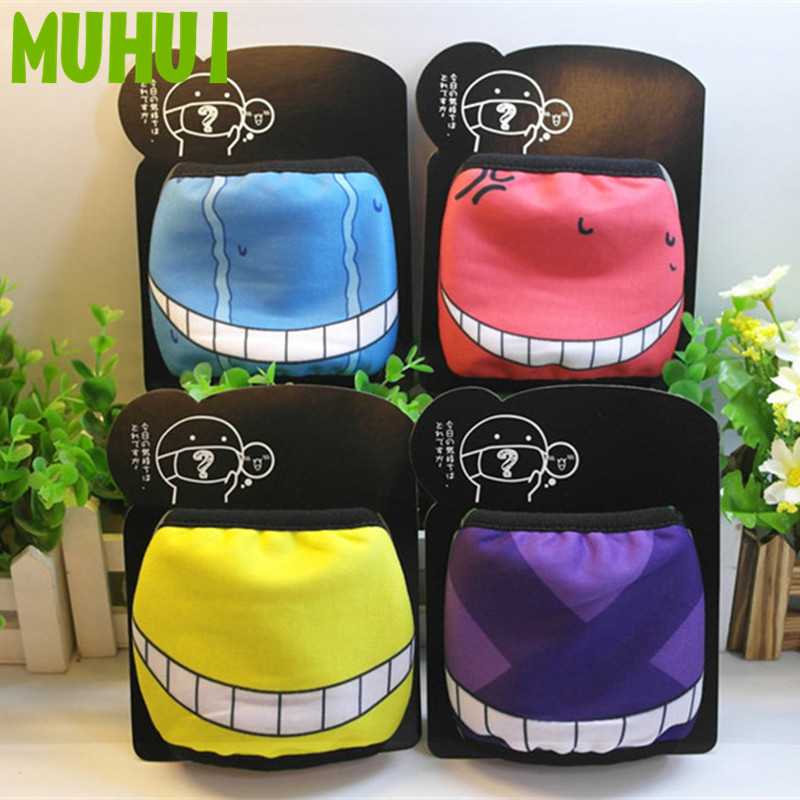 1PC Anime Assassination Classroom Cotton Dustproof Mouth Face Mask Unisex Cycling Anti-Dust Facial Protective Cover Masks 19229