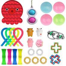Stres oyuncakları seti Anti stres kutusu dizeleri mermer kabartma hediye yetişkin çocuk Antis-stres kabartma Figet oyuncak paketi