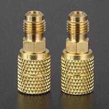 2 個 R410a 真鍮アダプター関節 1/4 オス 5/16 女性 sae スイベルアダプタため R410A ミニスプリット空調システム