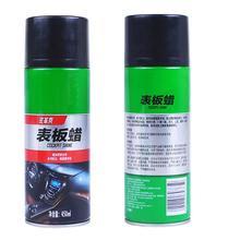 450 мл автомобильный воск Восстанавливающий авто Интерьер кожа отделка приборная панель чистящие инструменты удаления пыли автомобильная мойка мыть блеск защиты