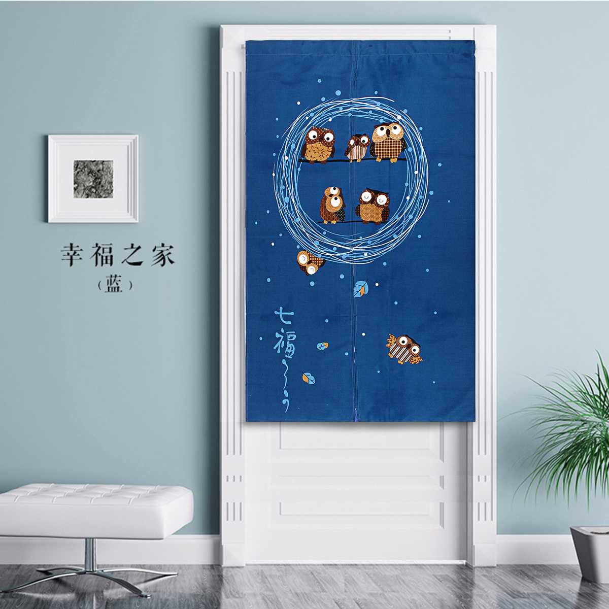 Japanese Ukiyo-E Linen Door Curtain Blue Hanging Screen Owl Branch Bedroom Kitchen Curtains Home Entrance Decoration Curtain
