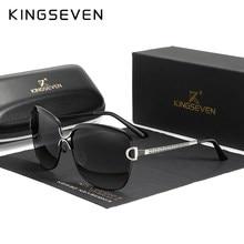 KINGSEVEN Polarisierte Damen Sonnenbrille Frauen Gradienten Objektiv Runde Sonnenbrille Platz Luxus Marke Oculos Lunette De Soleil Femme