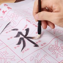 No Ink Magic Water Writing Cloth Brush Gridded Fabric Mat Chinese Calligraphy Practice Practicing Intersected Figure Set C5AE
