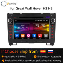 Ownice C500 4G Sim Lte Android 6.0 Quad Core Car Dvd-speler Voor Greatwall Haval Hover H5 H3 Gps navi Radio Wifi 2 Gb Ram 32 Gb(China)