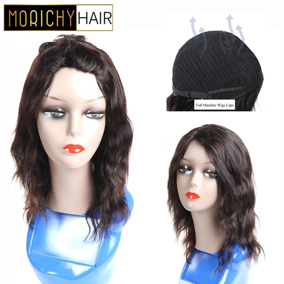Morichy Body Wave Bobs Wigs Malaysian Non-Remy Human Hair Full Machine WigS Versatile Medium Length Natural Wave Black For Women