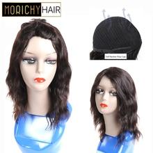 Morichy Body Wave Bobs Wigs Malaysian Non-Remy Human Hair Full Machine WigS Versatile Medium Length Natural Black for Women